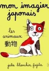 Mon imagier japonais. Les animaux, Edition bilingue français-japonais