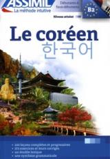 Le coréen. Débutants & faux-débutants B2