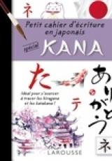 Petit cahier d'écriture en japonais spécial kana