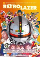 Rétro Lazer N° 1 : X-Or, Satoru Okada, Ulysse 31, Pokémon etc.
