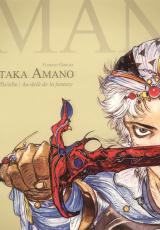 Yoshitaka Amano, biographie officielle : Au-delà de la fantasy
