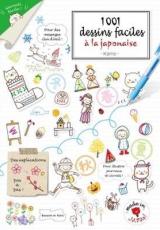 1 001 dessins faciles à la japonaise