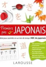 Premiers pas en japonais