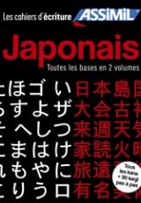 Japonais. Toutes les bases en 2 volumes