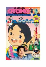 Rockyrama Hors-série N° 3, juin 1988 : Otomo
