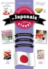 Dictionnaire visuel de japonais