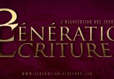 illustration-collectif-dauteurs-generation-ecriture-0-03840400-1537882445