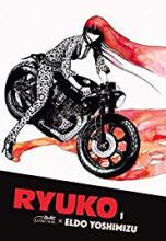Ryuko Tome 1