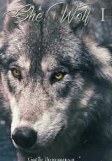 She-Wolf